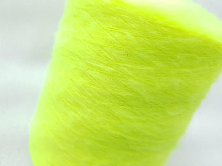 부들부들 형광 옐로우 담당콘사